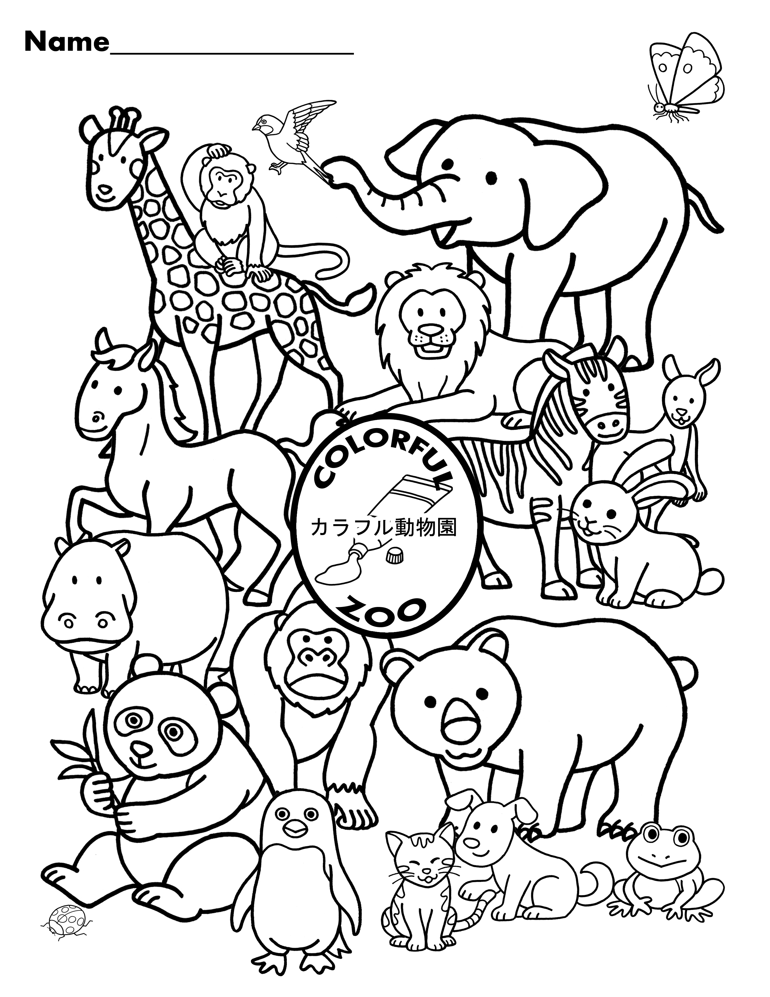 zoo coloring the colorful zoo cait39s japanese elementary english zoo coloring