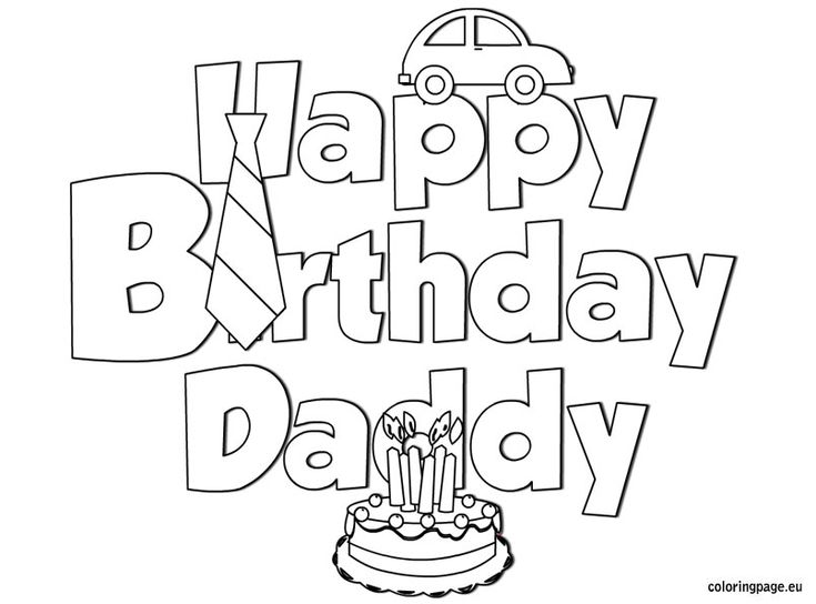 40th birthday coloring pages 17 best images about 40th birthday on pinterest coloring birthday 40th coloring pages