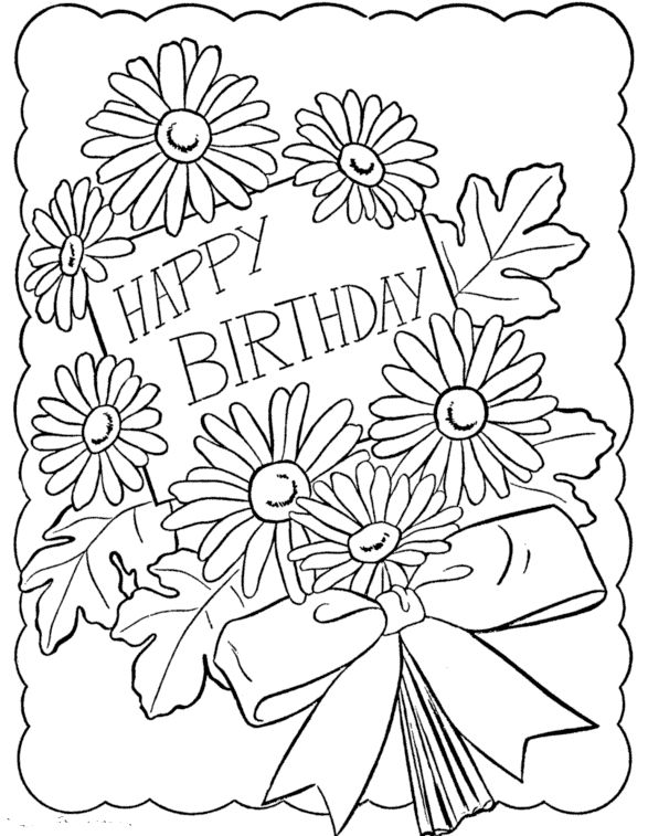 40th birthday coloring pages happy 40th birthday mom love it coloring pages coloring 40th pages birthday coloring