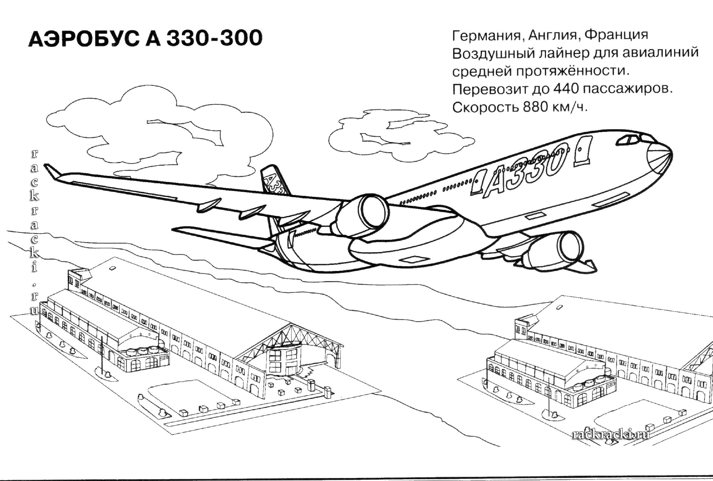 airbus a380 coloring pages airbus a380 coloring pages coloring pages airbus a380 coloring pages