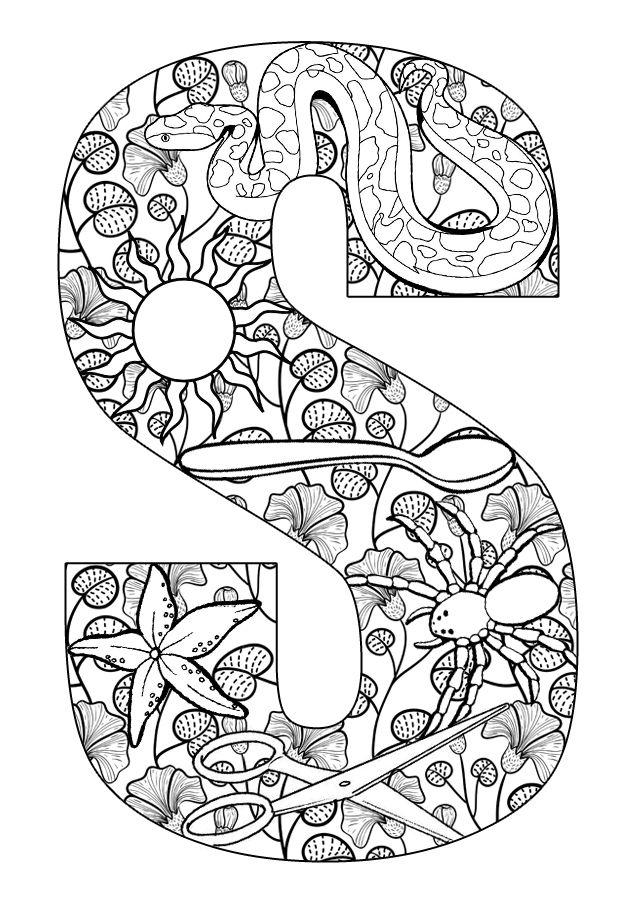 alphabet coloring pages free alphabet coloring pages part 1 free printable pictures alphabet pages coloring free