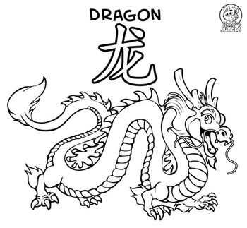 chinese dragon colouring pictures chinese dragon coloring page by rossy39s jungle tpt pictures chinese colouring dragon