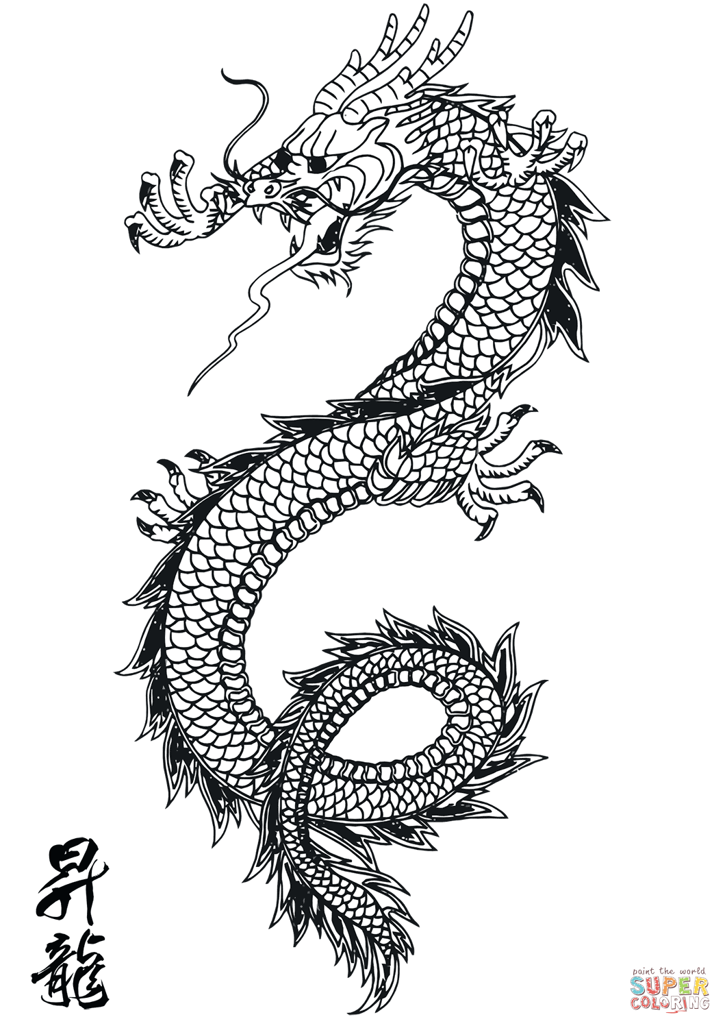 chinese dragon colouring pictures chinese dragon coloring page free printable coloring pages chinese pictures dragon colouring