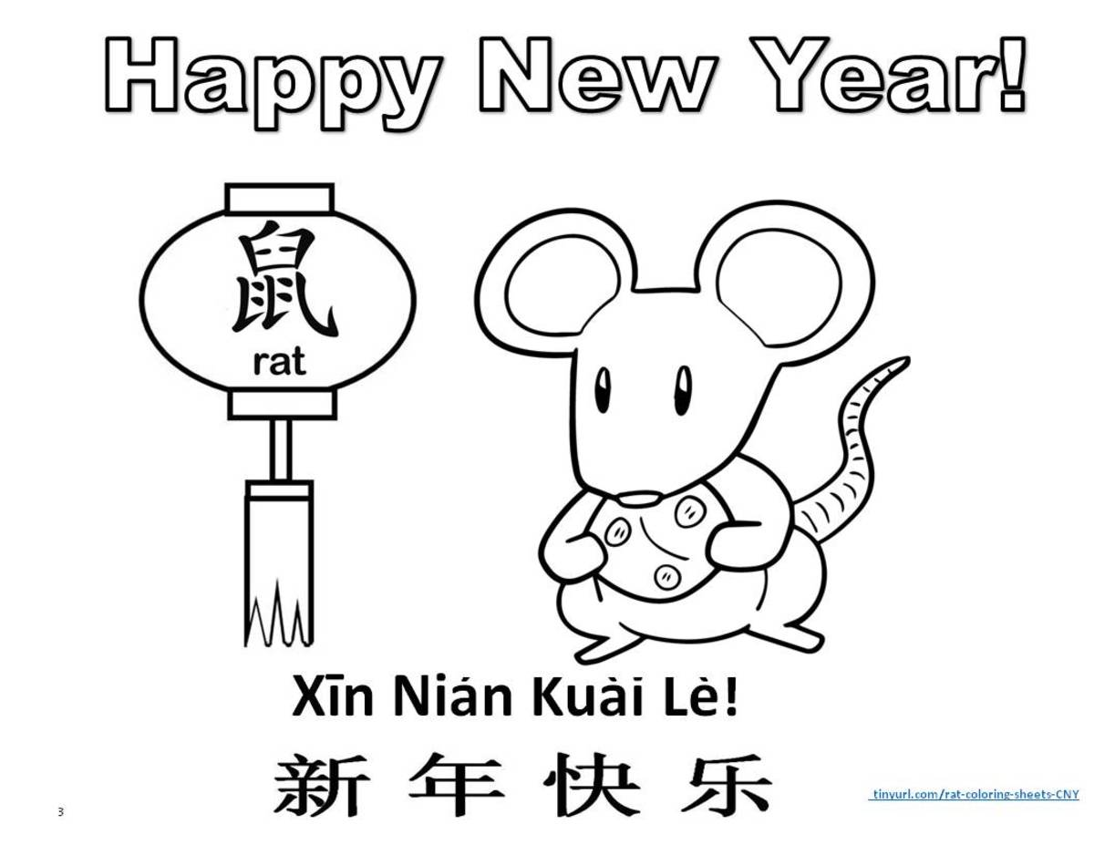 chinese new year coloring pages 2020 2020 doodle super coloring new year coloring pages new 2020 year coloring chinese pages