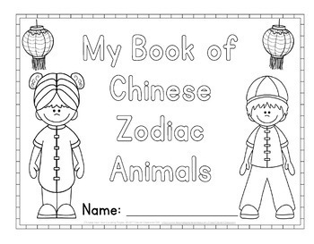 chinese new year coloring pages 2020 chinese new year 2020 coloring pages coloring home 2020 pages year coloring chinese new
