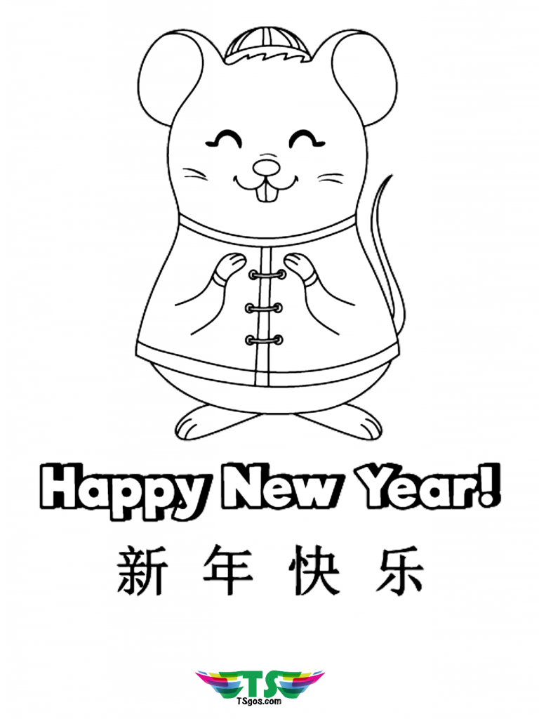 chinese new year coloring pages 2020 coloring pages chinese new year 2020 activities for coloring chinese 2020 pages new year