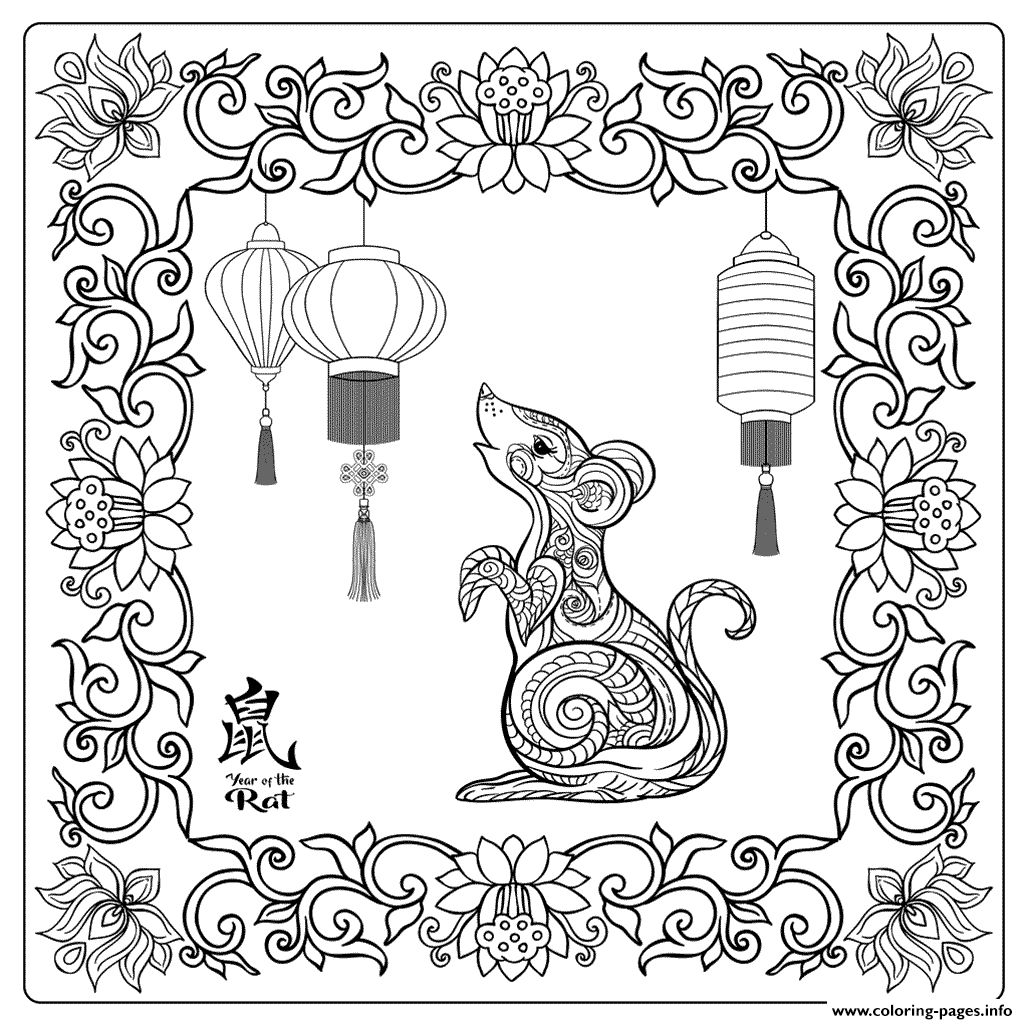 Chinese new year coloring pages 2020