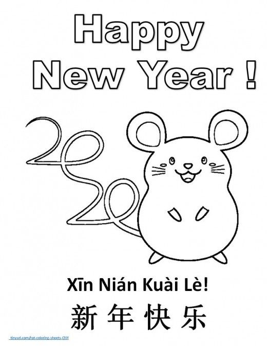 chinese new year coloring pages 2020 printable coloring pages for the chinese zodiac year of pages chinese 2020 coloring new year