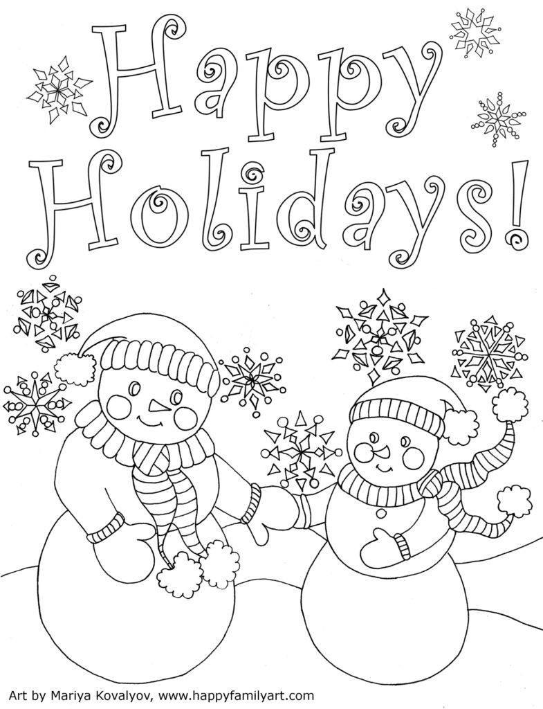 christmas cards printable to color christmas printable images gallery category page 1 to printable cards color christmas