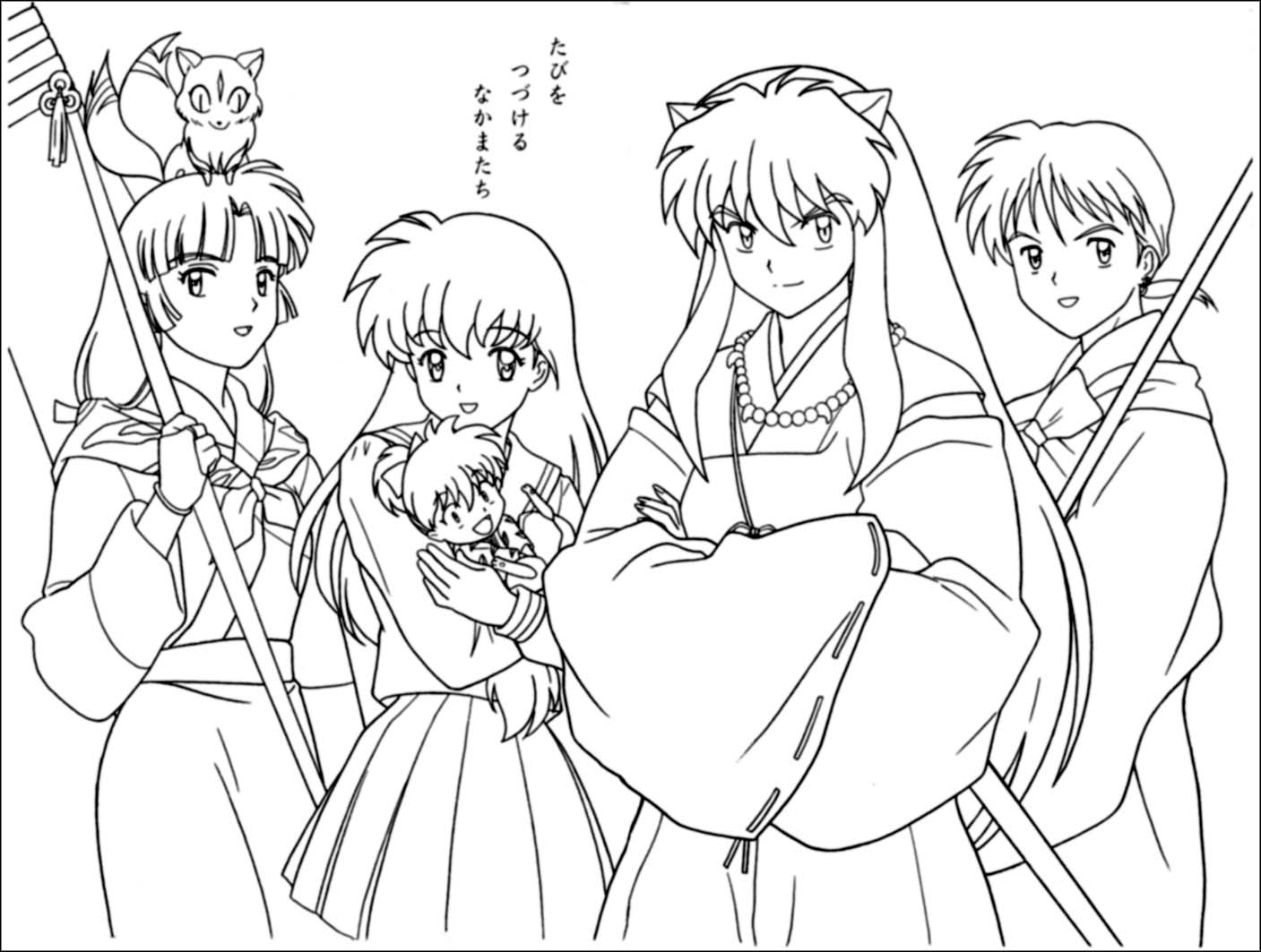 coloring inuyasha downloads online coloring page inuyasha coloring pages 53 inuyasha coloring