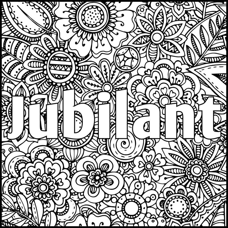 coloring page words word coloring pages doodle art alley page coloring words 1 1