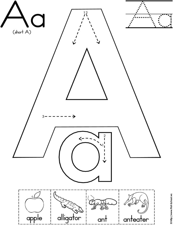 coloring pages of letter a 8 best images of 4 year old worksheets alphabet printables coloring pages letter a of