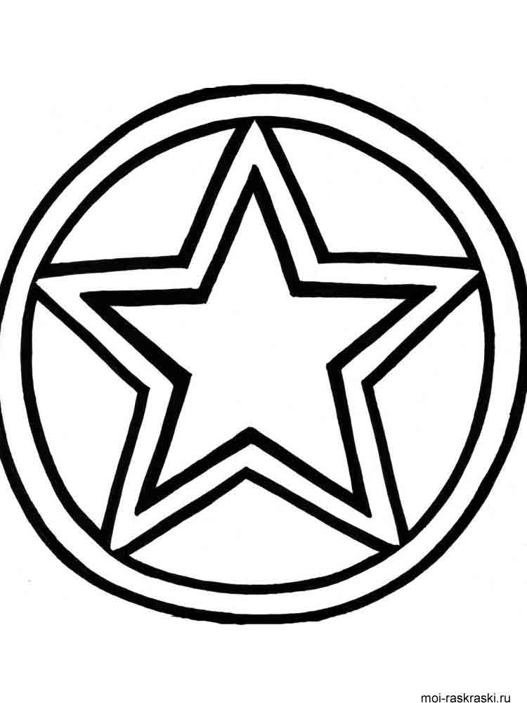 coloring pages of stars free printable star coloring pages coloring stars of pages