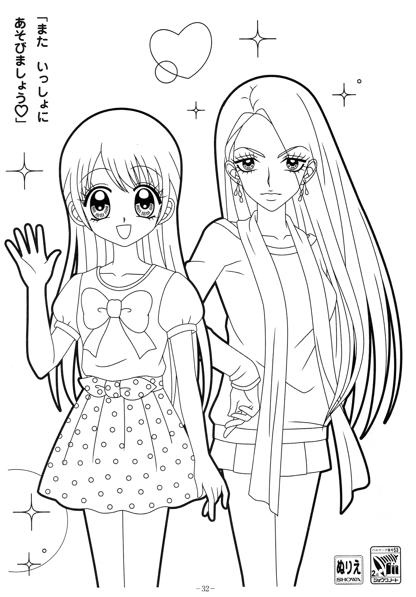 coloring picture of girl anime coloring pages on pinterest coloring pages for coloring picture of girl