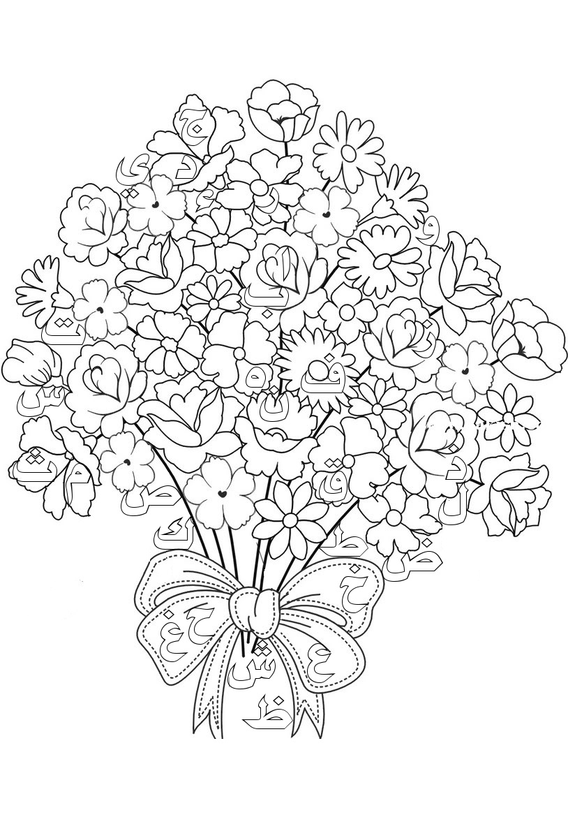 coloring pictures of bouquet of flowers flower bouquet coloring pages home sketch coloring page bouquet of of coloring flowers pictures