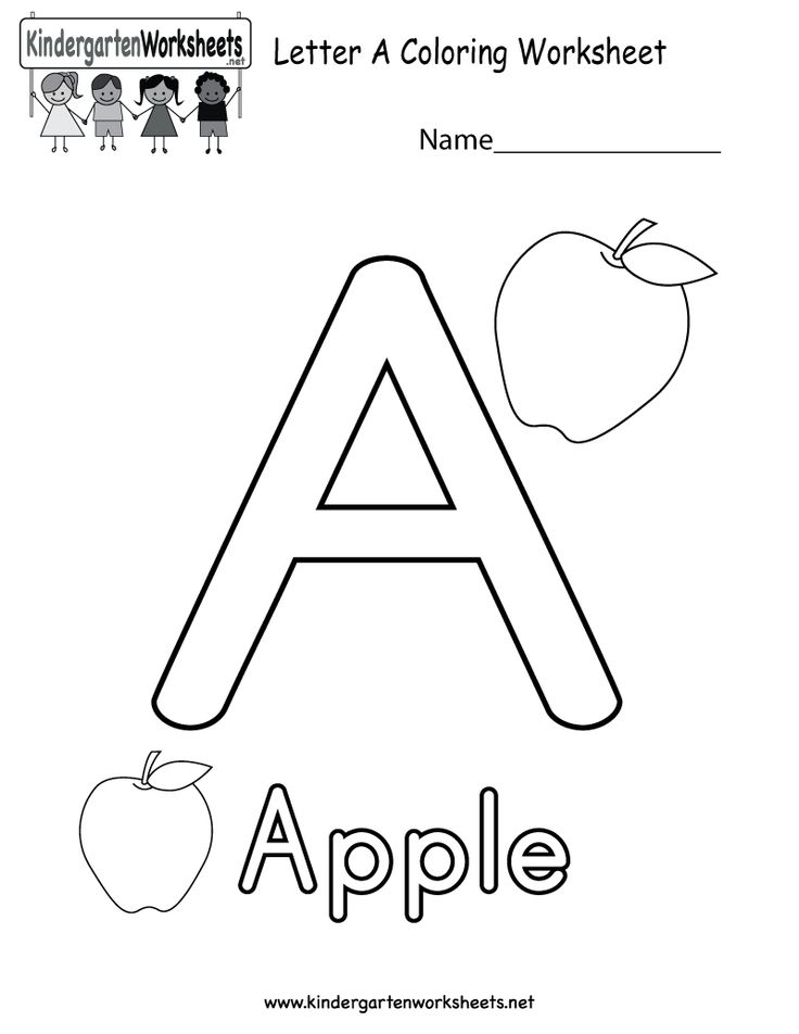 coloring preschool letters coloring pages for letter x coloring preschool letters