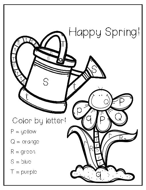 coloring preschool letters letter tracing pages in 2020 with images preschool preschool coloring letters
