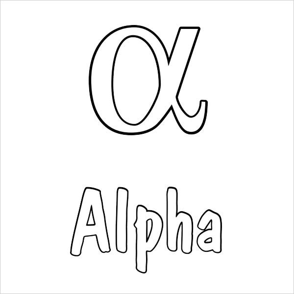 coloring sheet alphabet coloring pages wwwpreschoolcoloringbookcom alphabet fruit alphabet pages sheet coloring coloring
