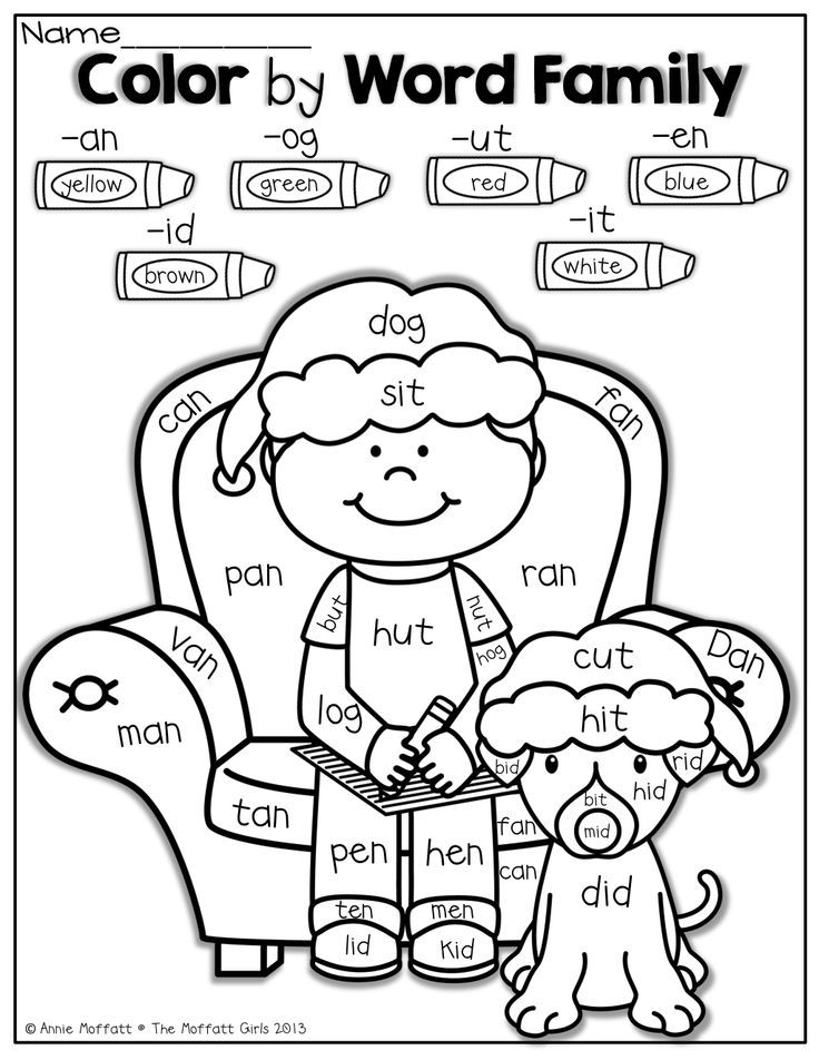 coloring words worksheets for kindergarten color words freebie by christina mauro teachers pay teachers for kindergarten coloring words worksheets