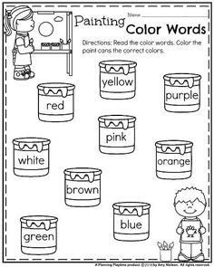 coloring words worksheets for kindergarten trace the color words and color the hearts coloring page for coloring kindergarten words worksheets