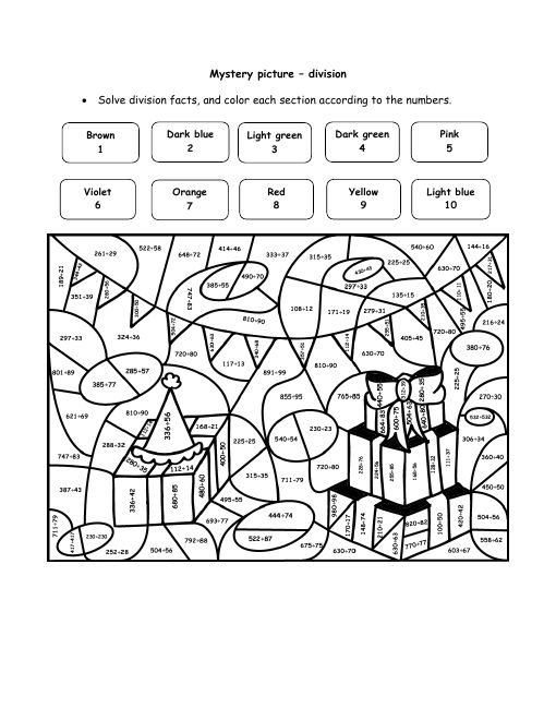 coloring worksheets for grade 2 pdf 22 fun to do division color by number printables for pdf worksheets coloring 2 grade