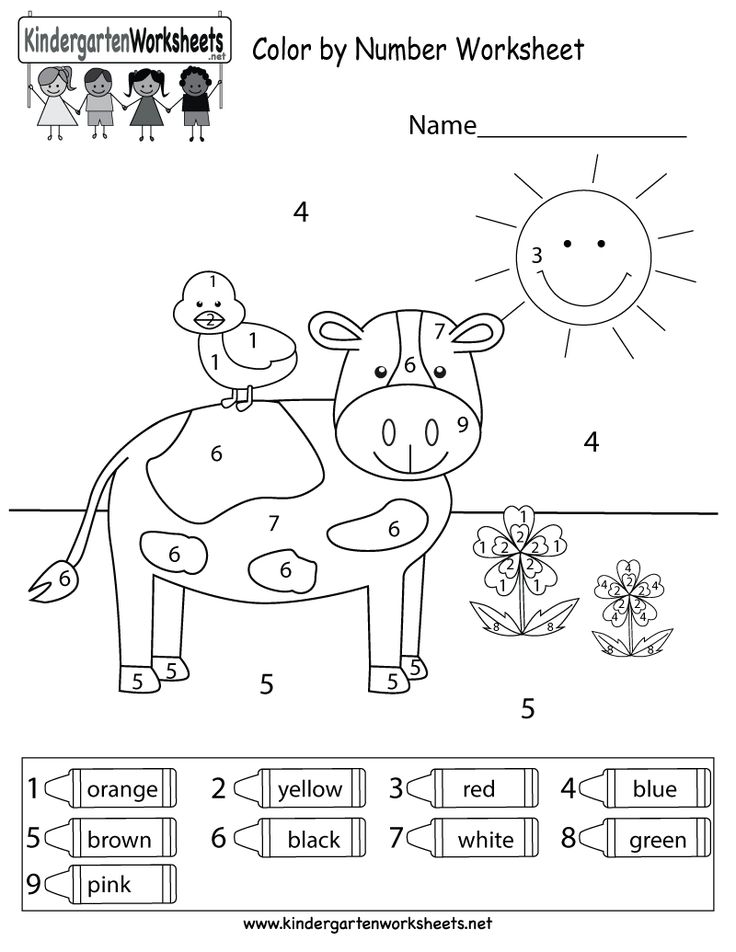 coloring worksheets for kindergarten pdf the best ideas for printable coloring pages for kidspdf for worksheets pdf kindergarten coloring
