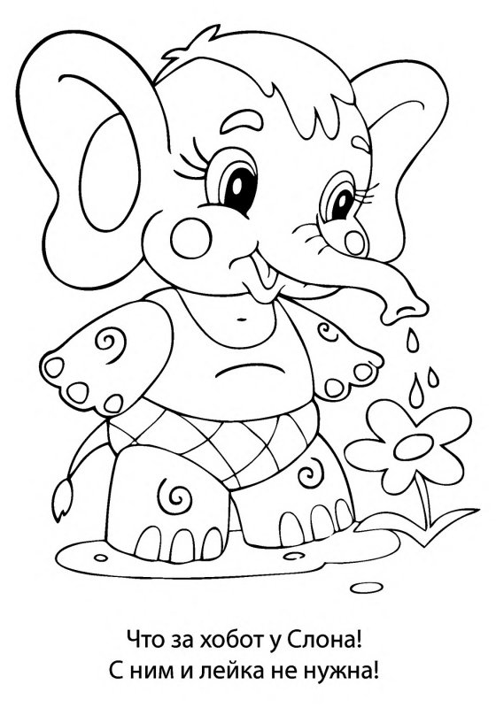 coloring worksheets for toddlers boss baby coloring pages best coloring pages for kids toddlers for worksheets coloring