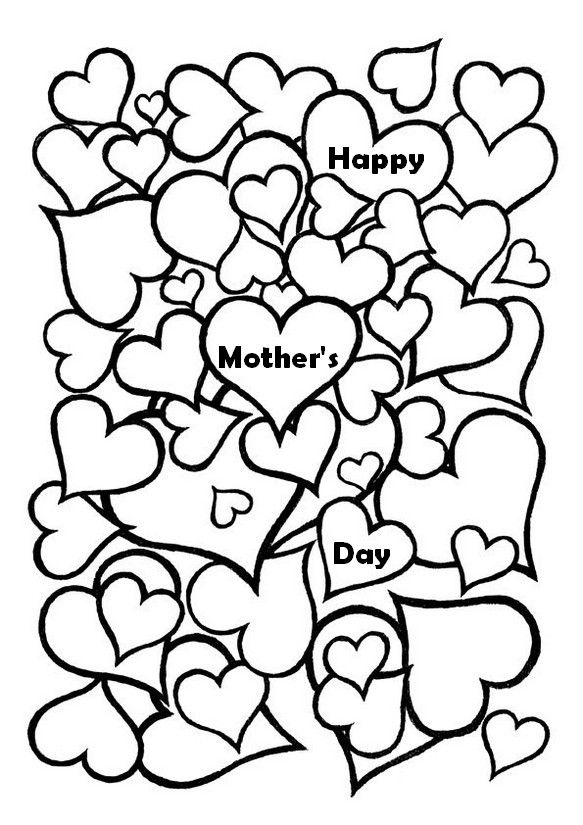 cool heart coloring pages cool heart drawing at getdrawings free download heart pages cool coloring
