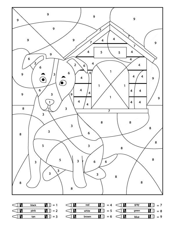 dog printables dog color by number printables simple everyday mom dog printables