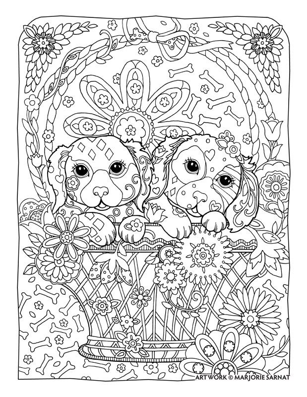 dog printables hard dog coloring pages at getcoloringscom free printables dog