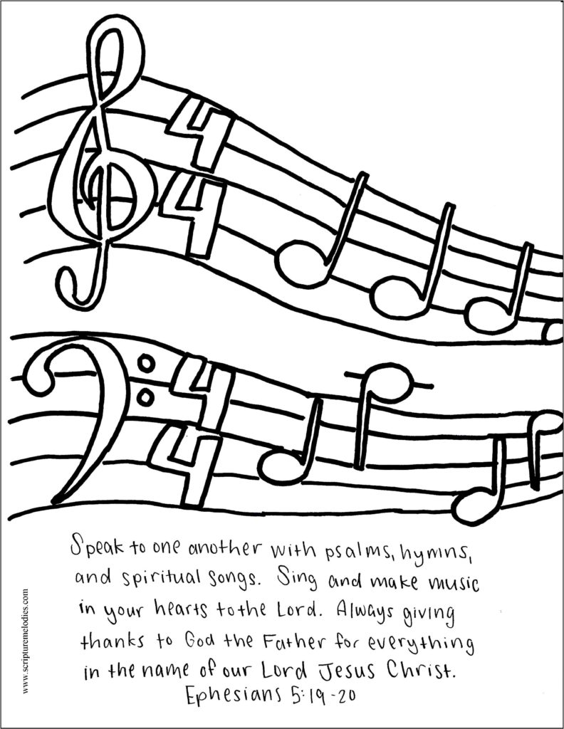 ephesians 2 8 coloring page pin on products 2 coloring ephesians 8 page