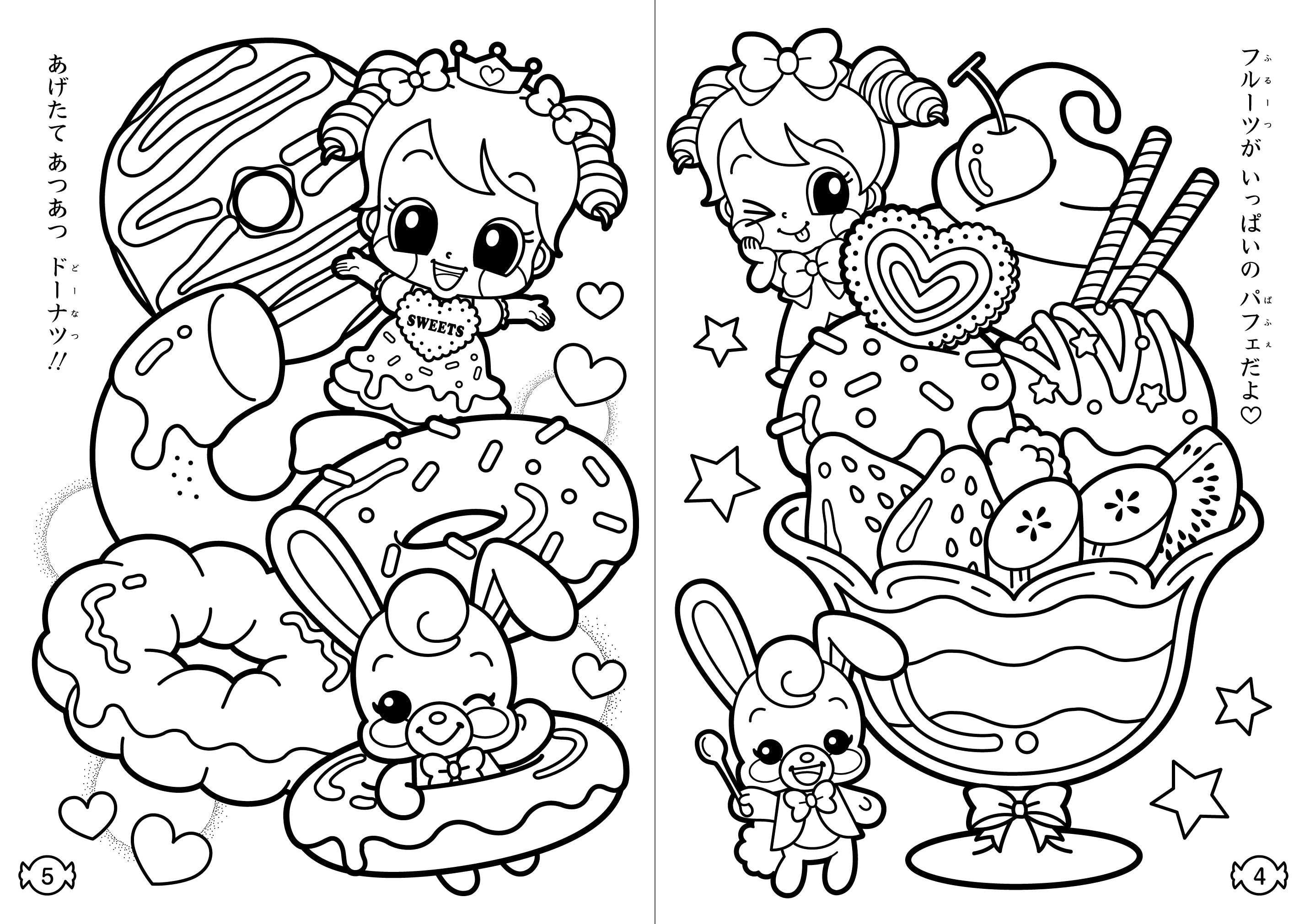 food coloring book snacks coloring pages getcoloringpagescom coloring book food