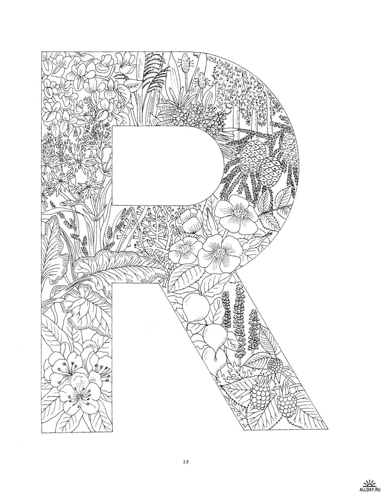 free design coloring pages coloring pages with design coloring home pages coloring design free