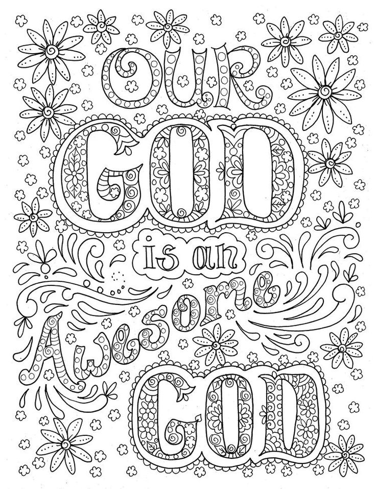 free sunday school coloring pages free printable sunday school coloring pages scribblefun school free sunday coloring pages