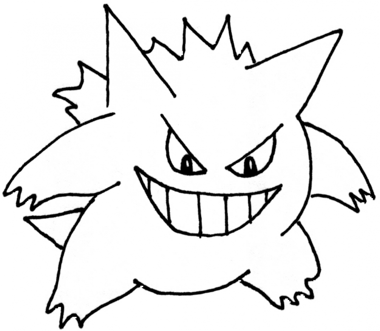 gengar pokemon coloring page gengar coloring pages download and print for free coloring page pokemon gengar
