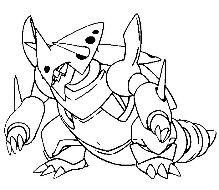 gengar pokemon coloring page the best free gengar drawing images download from 54 free gengar page pokemon coloring