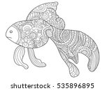 goldfish outline search results search results for goldfish pictures outline goldfish