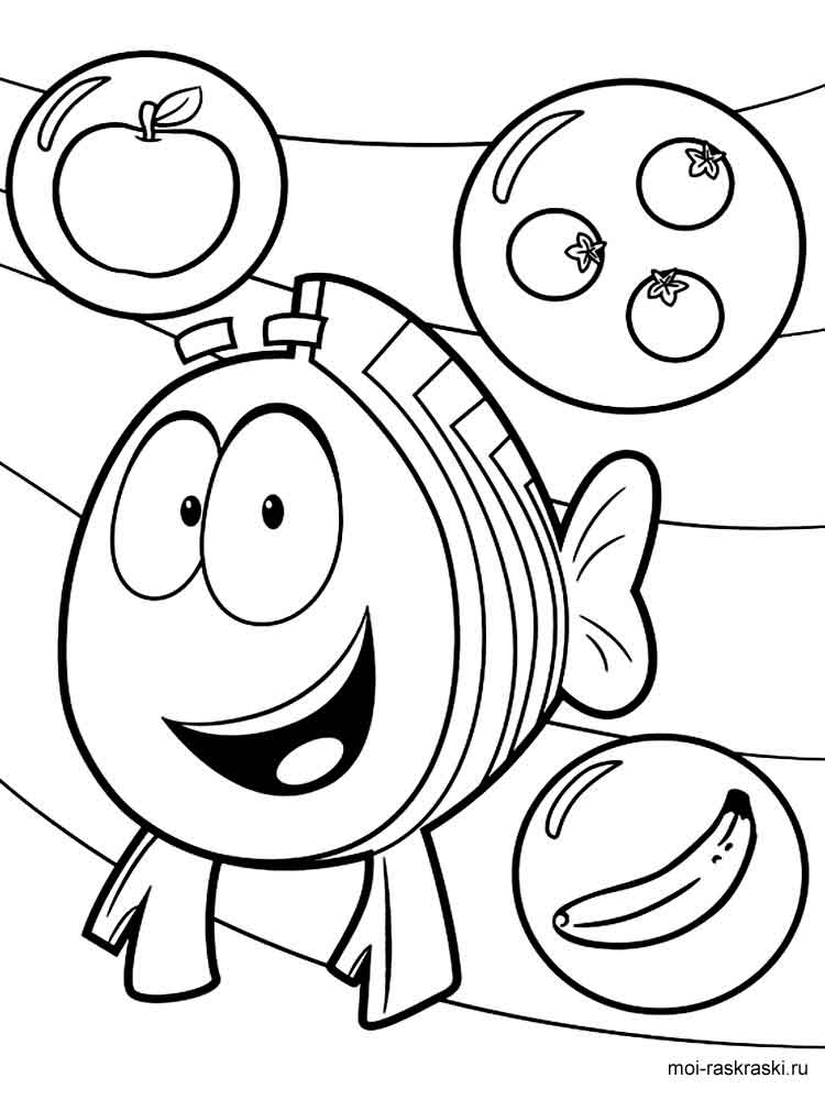 guppy fish coloring pages bubble guppies coloring pages pages guppy coloring fish