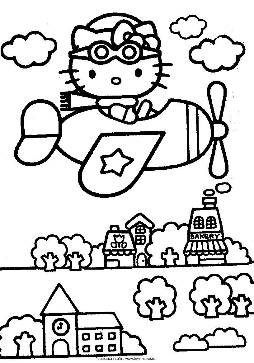 hello kitty coloring book pages hello kitty coloring pages 2 hello kitty forever hello kitty pages coloring book