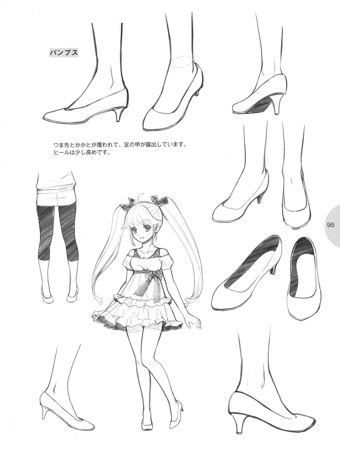 how to draw a heel step by step how to draw a high heel shoe step by step drawing draw how heel step to step a by