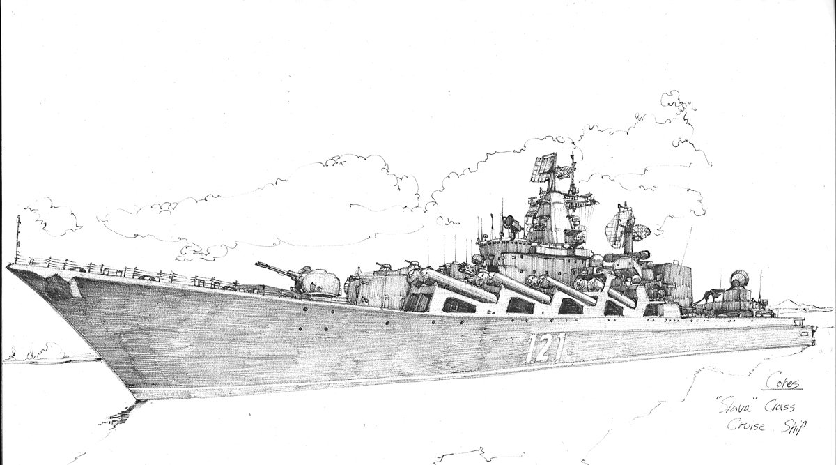 how to draw a war ship warship drawing at paintingvalleycom explore collection ship a draw how war to