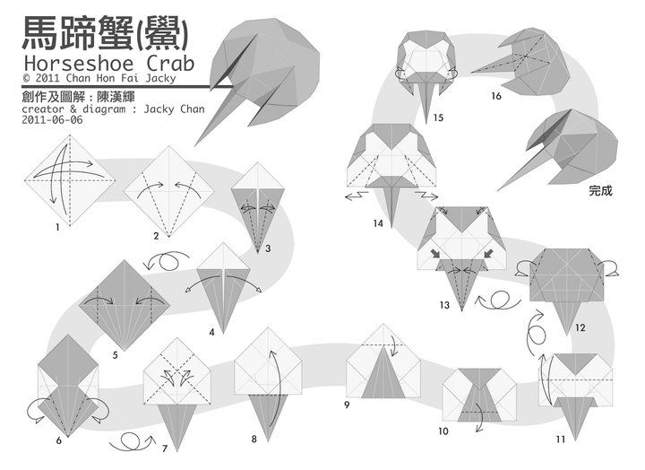 How to make origami crab