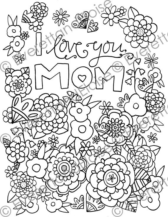 i love u mom coloring pages digital download quoti love you momquot coloring page mom i u mom love pages coloring