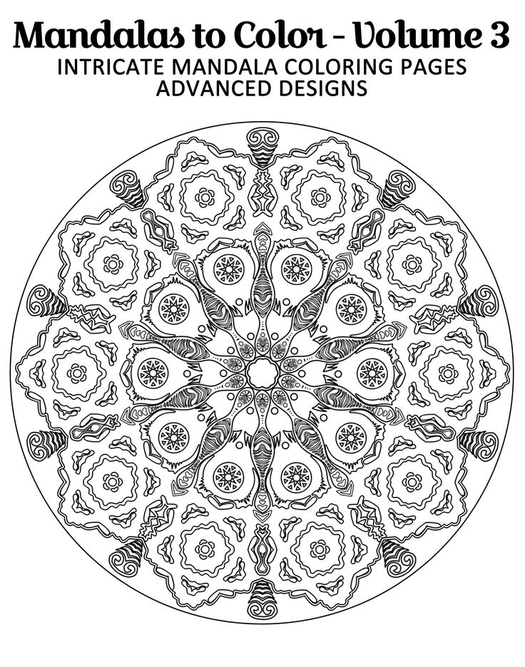 intricate coloring pages intricate mandala coloring pages coloring pages to intricate coloring pages
