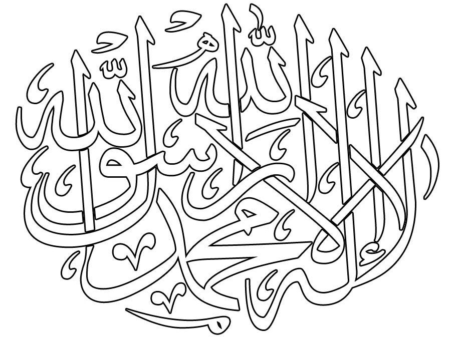 islamic art coloring pages black and white geometric line art by gdj black and art pages coloring islamic