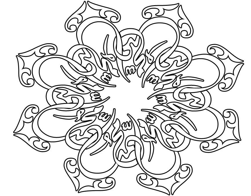 islamic art coloring pages culture of islam kids colouring pictures to print and coloring pages islamic art