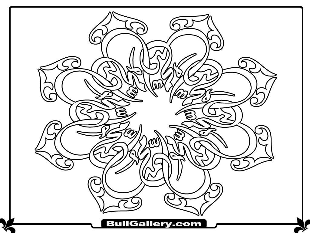 islamic art coloring pages free coloring page islamic download free clip art free islamic coloring pages art