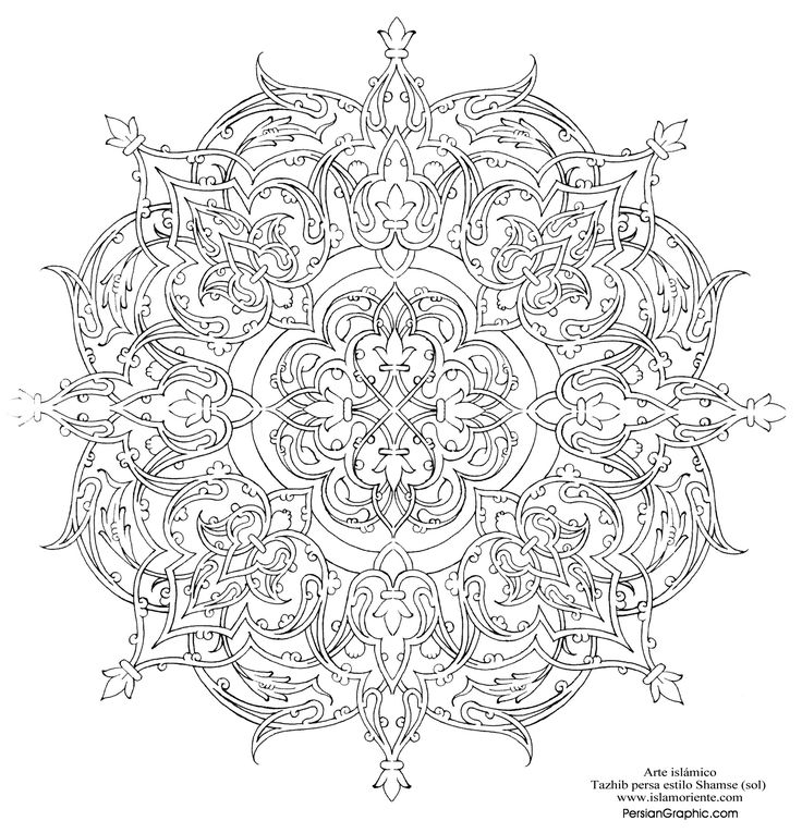 islamic art coloring pages geometric drawing designs at getdrawings free download art islamic coloring pages