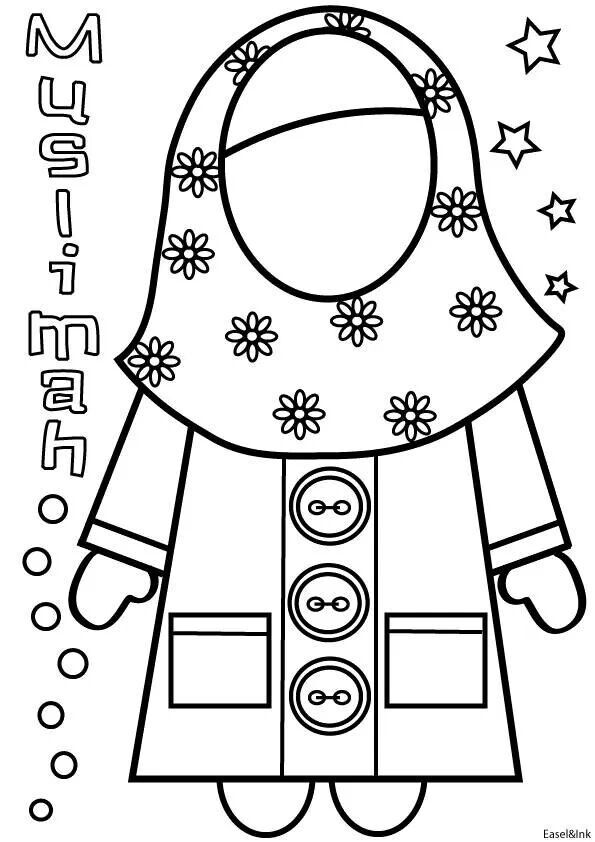 islamic art coloring pages islamic pattern coloring page free printable coloring pages art pages coloring islamic