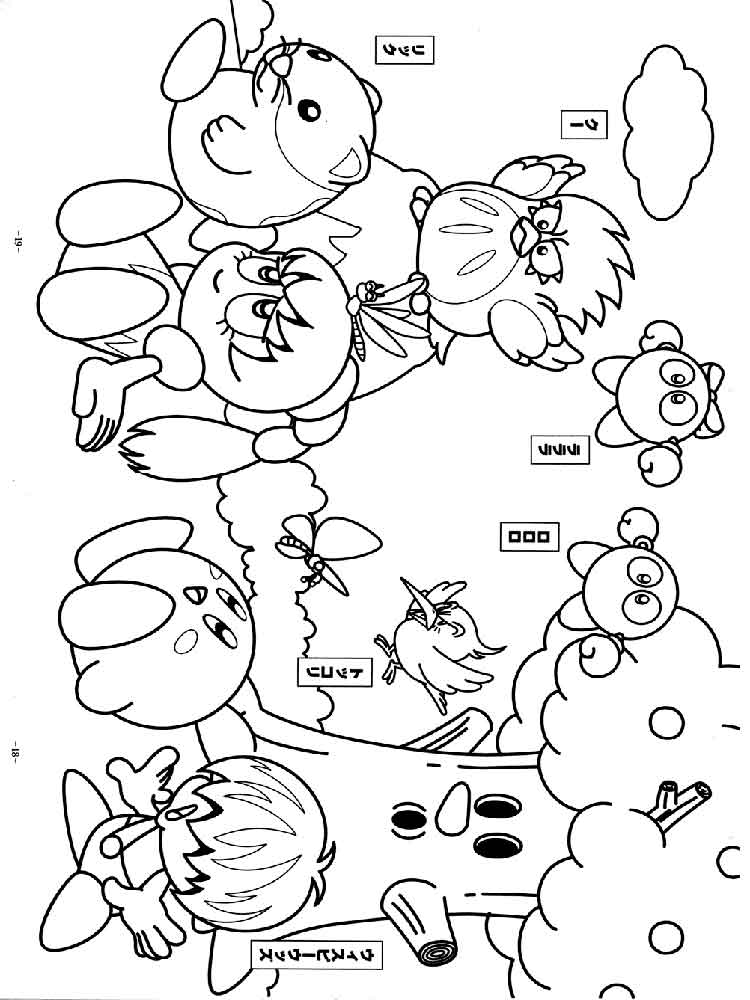 kirby for coloring kirby coloring pages free printable kirby coloring pages for kirby coloring 1 4